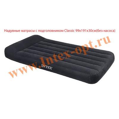 INTEX 66767 Односпальный надувной матрас с подголовником Classic 99х191х30см (без насоса)