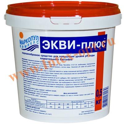 Маркопул Кемиклс (Россия) Экви-плюс 0,5 кг., средство для повышения уровня pH воды плавательных бассейнов(порошок)