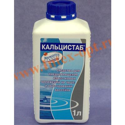 Маркопул Кемиклс (Россия) Кальцистаб 1л., средство для предотвращения известковых отложений(жидкость)