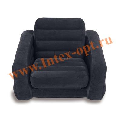 INTEX 68565 Надувное кресло-кровать Pull-Out Chair 107х221х66 см(без насоса)черное