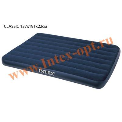 INTEX 68758 Полутороспальный надувной матрас(матрац) CLASSIC 137х191х22см