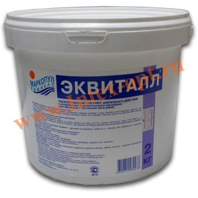 Маркопул Кемиклс (Россия) Эквиталл 2 кг., средство для осветления воды в плавательных бассейнах (16 картриджей по 125 гр.)