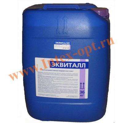 Маркопул Кемиклс (Россия) Эквиталл 30 л.(36 кг.) средство для быстрого осветления воды в плавательных бассейнах (жидкость)