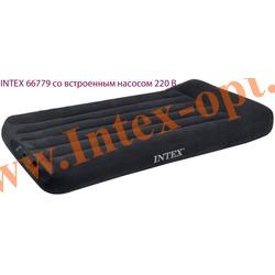 INTEX 66779 Односпальный надувной матрас с подголовником Classic 99х191х30см (со встроенным электронасосом 220В)
