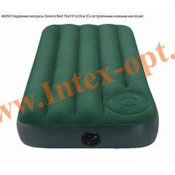 INTEX 66950 Односпальный надувной матрас Downy Bed 76х191х22см (со встроенным ножным насосом)