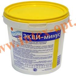 Маркопул Кемиклс (Россия) Экви-минус 1 кг., средство для понижения уровня pH воды плавательных бассейнов(гранулы)