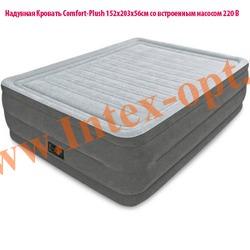 INTEX 64418 Двуспальная надувная кровать Comfort-Plush 152х203х56см (со встроенным насосом 220В)