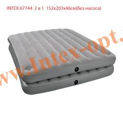 INTEX 67744 Двуспальная надувная кровать-матрас 2 в 1 152х203х46см (без насоса)