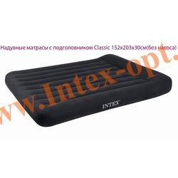 INTEX 66769 Двуспальный надувной матрас с подголовником Classic 152х203х30см (без насоса)