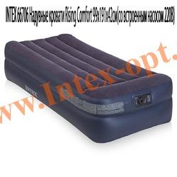 INTEX 66706 (64122)Односпальная надувная кровать Rising Comfort 99х191х42см (со встроенным насосом 220В)