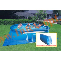 INTEX 10870 Чаша для овальных бассейнов Oval Frame 549х305х107 см
