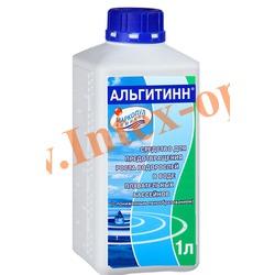 Маркопул Кемиклс (Россия) Альгитинн быстродействующее средство для уничтожения водорослей и слизи 1 л.(с пониженным пенообразованием)