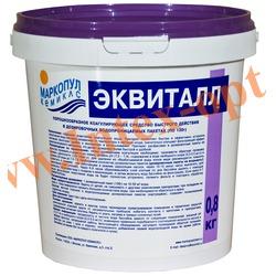 Маркопул Кемиклс (Россия) Эквиталл 0.8 кг., средство для быстрого осветления воды в плавательных бассейнах (порошок)
