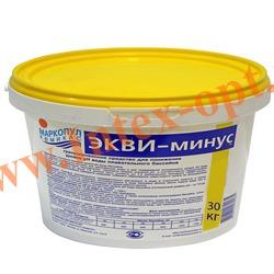 Маркопул Кемиклс (Россия) Экви-минус 30 кг., средство для понижения уровня pH воды плавательных бассейнов(гранулы)
