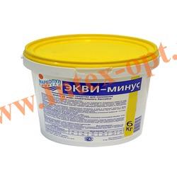 Маркопул Кемиклс (Россия) Экви-минус 6 кг., средство для понижения уровня pH воды плавательных бассейнов(гранулы)