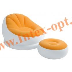 INTEX 68572 Надувное кресло с пуфиком Cafe Chaise Chair(без насоса)оранжевое