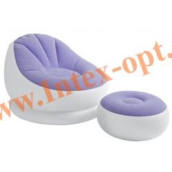 INTEX 68572 Надувное кресло с пуфиком Cafe Chaise Chair(без насоса)фиолетовое