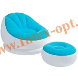 INTEX 68572 Надувное кресло с пуфиком Cafe Chaise Chair(без насоса)голубое