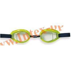 INTEX 55608 Очки для плавания Splash Goggles (от 8 лет)