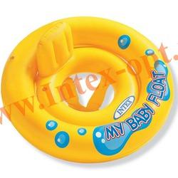INTEX 59574 Надувной круг с трусиками и спинкой My Baby Float Ø 67 см(от 1 до 2 лет)без насоса