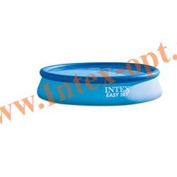 INTEX Чаша для круглых надувных бассейнов Easy Set 549 х 122 см